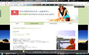 スクリーンショット 2014-03-08 11.16.14
