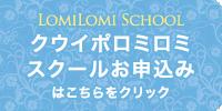 ba_schoolmoushikomi