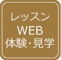 index_webtaiken_bro