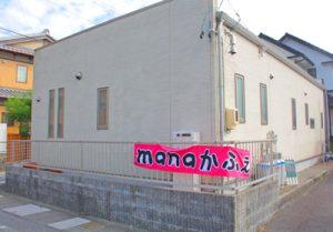 sotugyou_manacafe1