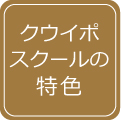 index_tokusyoku_bro