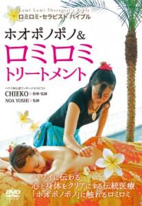 lomi_DVD_1218OL_cs3