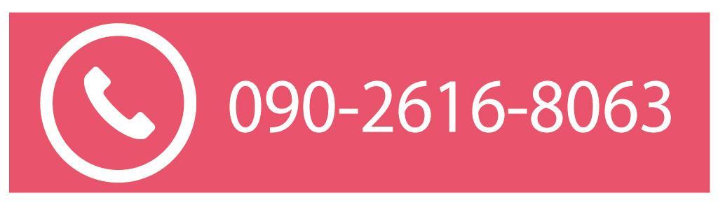 クウイポハワイアンロミロミスクール&サロン|電話